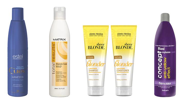 Шампуни для осветленных волос
