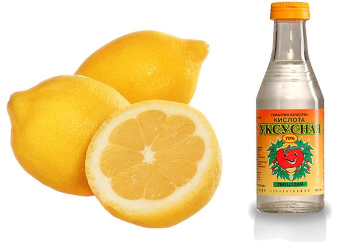 Лимон и уксус