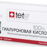 Рекомендации после увеличения губ гиалуроновой кислотой