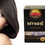 Мумие против выпадения волос